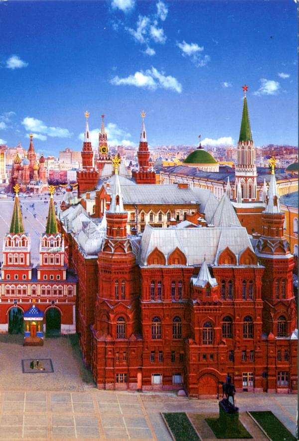 Russie - Moscou - Place Rouge